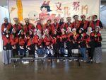 Helat Besar Festival Kebudayaan Jepang (Bungkasai) XIX oleh Prodi Sastra Jepang UBH